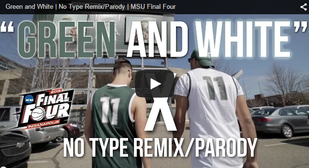 MSU No Type Remix Video Brainofbmw